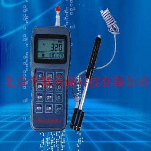 便携式里氏硬度计 型号:KY-MH-180