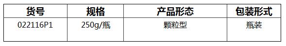 PH7.0氯化钠-蛋白胨缓冲液