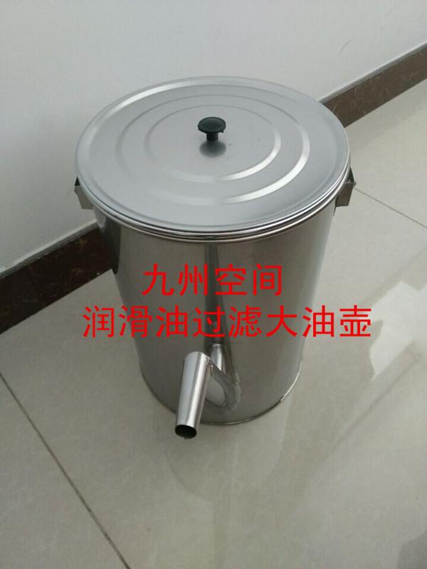 石油三级过滤桶/润滑油三级过滤器