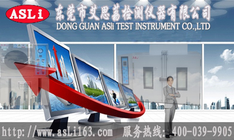 上海振动试验台 湿度不达标 射的设备主要是哪几款?