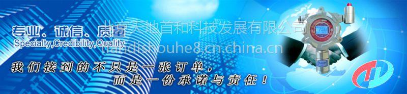 MIC-500-HBr固定式溴化氢检测仪
