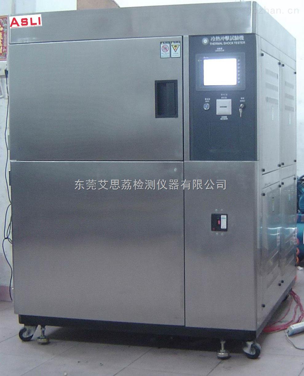 电动式振动试验机 求购 厂家直销