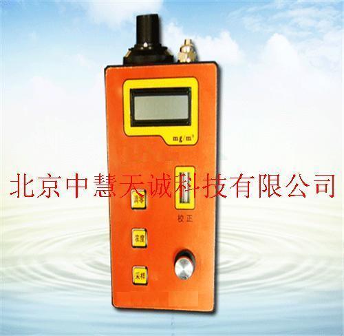 数字式大气采样器 型号:CJYK-50