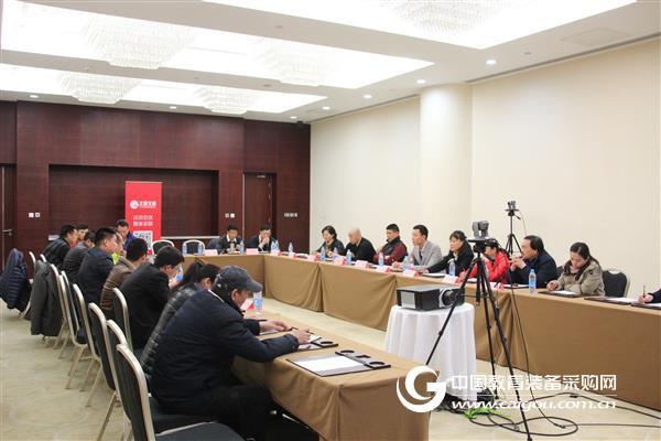 BEEE 2017:京津冀高校体育座谈会召开