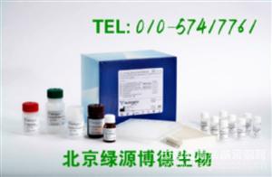 人促有丝分裂因子 Elisa kit价格,MF/MPF进口试剂盒说明书