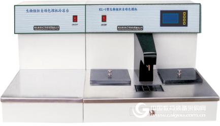 KRD-LB1石蜡包埋机