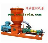 煤矿用电动封孔泵 型号:DE/8FK-12/2.4