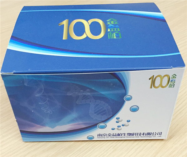 大鼠汉坦病毒抗体ELISA试剂盒