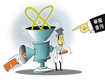 高校科技成果转化如何防范风险