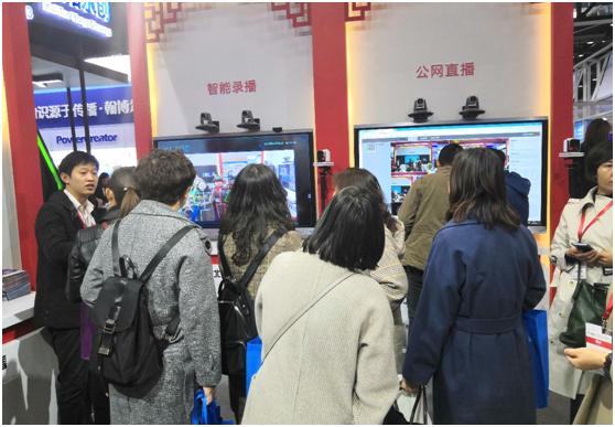 第30届北京教育装备展开幕 文香精品惊艳全场