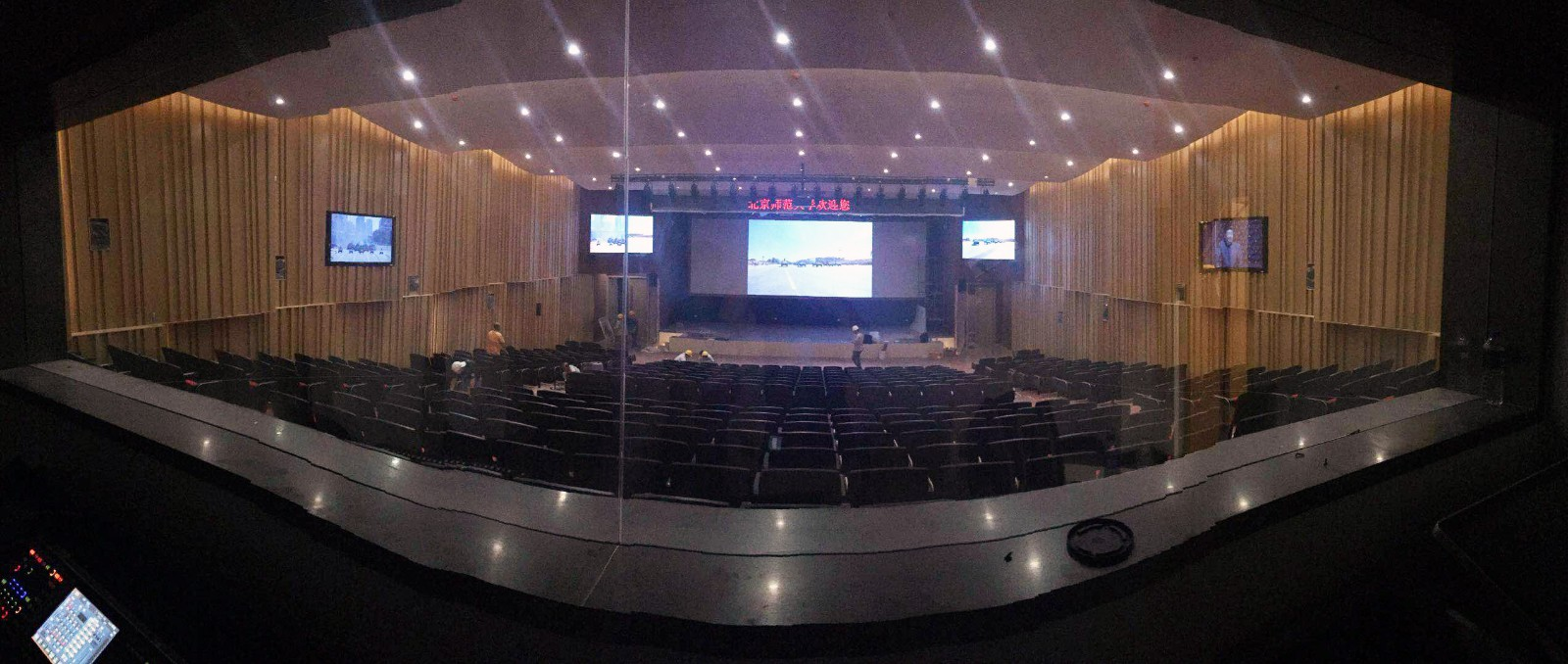 科旭威尔助力北师大新校区报告厅音视频系统建设
