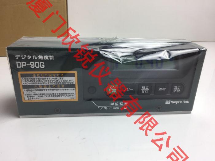 日本新瀉SK角度儀DP-90G代替舊型號DP-90數顯水平儀
