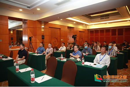 大连理工大学等高校联合举办2020年几何分析国际研讨会