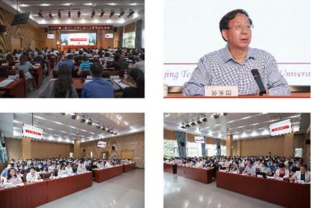 北京工商大学召开2020年新增研究生导师培训会
