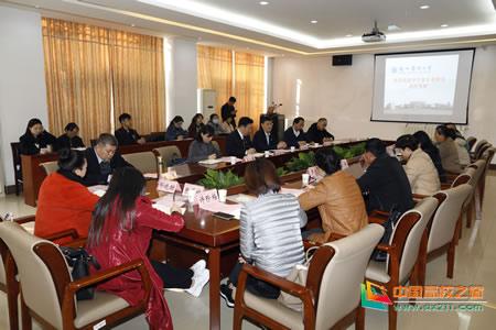 徐州医科大学学生家长观察员代表来校考察交流