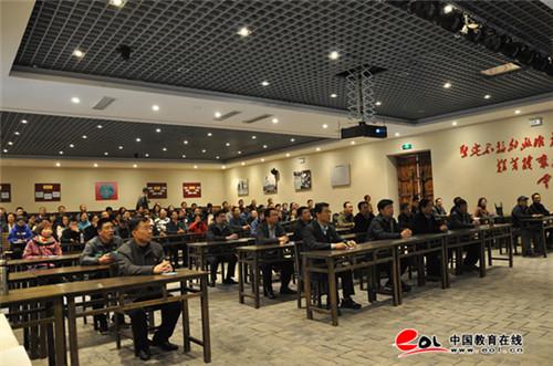 潍坊学院开展红色基地辅导员现场实践教学专题培训