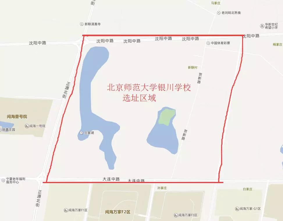 北京师范大学银川学校开工建设!幼儿园和小学明年9月投入使用!
